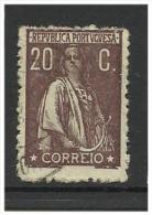 PORTUGAL -  Ceres - Variedade De Cliché - Error - CE240  MM - XIV - Variétés Et Curiosités