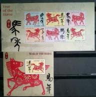 Guyana  2014 Chinese Zodiac Year Of The Horse Special - Año Nuevo Chino