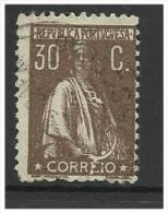 PORTUGAL -  Ceres - Variedade De Cliché - Error - CE242  MM - XXVIII - Variétés Et Curiosités
