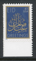 USA 2007 Scott # 4202. Islamic Festival Eid (2007, 41¢), MNH (**) - Nuevos