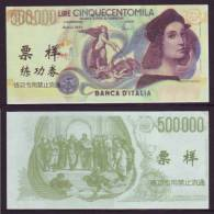 (Replica)China BOC (bank Of China) Training/test Banknote,ITALY ITALIA 500000 Lire Note Specimen Overprint - [ 8] Fakes & Specimens