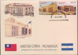 O) 2002 NICARAGUA, CHANCERY, PRESIDENTIAL HOUSE FRIENDSHIP, CHINA-NICARAGUA, FDC XF. - Nicaragua