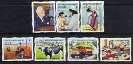 LAOS 1982 7th Anniversary Of The Republic Set Of 7 MNH / **.  Sc. 419-25 - Laos