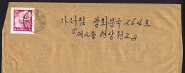Domestic Letter  Hibiscus 20H - Corée Du Sud