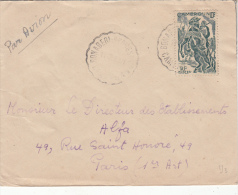 1951, CAMEROUN, LETTRE  , RARE CACHET AMBULANT BONABERI - NKONGSAMBA Pour PARIS /4721 - Cameroun (1915-1959)
