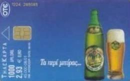 GREECE - MYTHOS 31(1224 285000-329999), Tirage 45000, 08/01, Used - Greece
