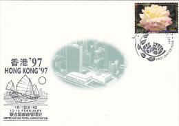 Hong Kong '97 United Nations Postal Administration - Timbres (représentations)