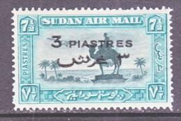 British  Sudan  C 33  * - Sudan (...-1951)