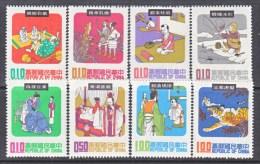 ROC 1666-73    **  FAIRY  TALES - 1945-... Republic Of China