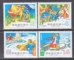 ROC   2252-5    **  FAIRY  TALES - 1945-... Republic Of China