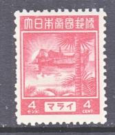 JAPANESE  OCCUPATION  MALAYA  N31    ** - Malayan Postal Union