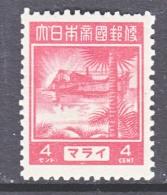 JAPANESE  OCCUPATION  MALAYA  N 31    * - Malayan Postal Union