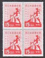 JAPANESE  OCCUPATION  MALAYA  N 34 X 4    ** - Malayan Postal Union