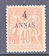 ZANZABAR   7  * - Zanzibar (1894-1904)
