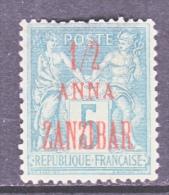 ZANZABAR   17  * - Unused Stamps