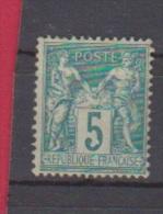 SAGE  //  5 Centime Vert  //  N 75  //  Neuf Avec Charnière - 1876-1878 Sage (Type I)