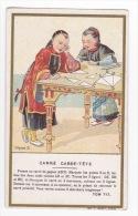 C.BERIOT LILLE - TOM TIT - LA SCIENCE AMUSANTE- CARRÉ CASSE-TÊTE- CIRCA 1900 - Magasins