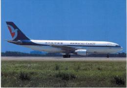 Thème -  Avion -  Collection Vilain G528 - Série Limitée à 500 Ex. - Air Macau Cargo A 300B4F - TPE 2004 - 1946-....: Moderne