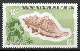 1975 Afars E Issas Conchiglie Shells Coquilles Set MNH** Nu52 - Afars & Issas (1967-1977)