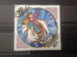 Mongolië - Internationaal Jaar Van Het Kind 1979 - Mongolië
