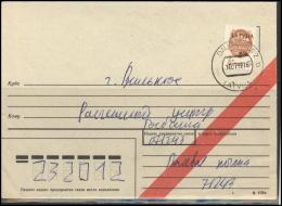 LATVIA Cover LV 108 Postal History - Lettonie