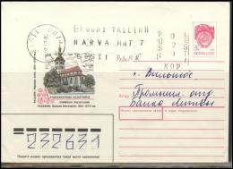 ESTONIA Cover Brief EE 027 Postal History - Estonia