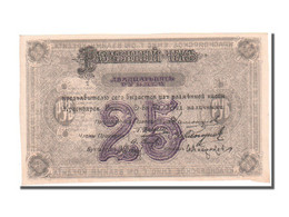 Russie, 25 Roubles Type 1919 - Russia