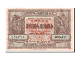 [#80636] Arménie, 50 Roubles Type 1920 - Arménie