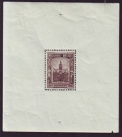 Belgie -Borgerhout 1936 - OBP Nr Blok 5A**  - Zonder Stempel In Rand ! - Blocks & Sheetlets 1924-1960