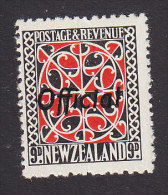 New Zealand, Scott #O69, Mint Never Hinged, Maori Door Overprinted, Issued 1938 - Officials