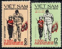 NORTH VIETNAM 1967 2000th US Warplane Shot Down Set Of 2 MNH / (*).  Sc. 462-62 - Vietnam