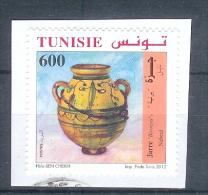 "Année 2012 (o) - Jarre ""Borniya"" Nabeul - Tunisie (1956-...)"