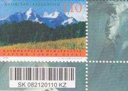 Kazakhstan 742 ** - Kazakhstan