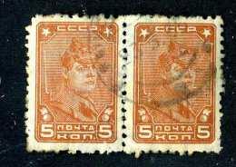 14876  Russia 1929  Mi.#369  Used  Offers Welcome! - Usati