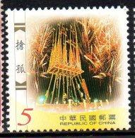 """Taiwan ; Formose ;2002 ; N° Y : 2654 ;   N** ; """" Feu D´artifice  """" ;cote Y :     E. - 1945-... République De Chine"""