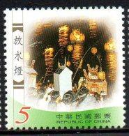 """Taiwan ; Formose  ; 2002 ; N° Y : 2653 ;   N** ; """"  Lanternes """" ;cote Y :   0.60  E. - 1945-... République De Chine"""