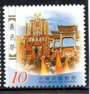 """Taiwan , Formose ;2002 ; N° Y : 2655 ;   N** ; """" Procession  """" ;cote Y :  1.20   E. - 1945-... République De Chine"""