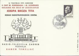 Broadcasting Centre - Laying Of The Foundation Stone, Zagreb, 2.4.1977., Yugoslavia, Occasional Card - 1945-1992 Repubblica Socialista Federale Di Jugoslavia