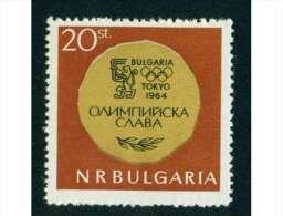 Bulgaria 1965 Olympic Games Tokyo Japan ´64 ** MNH Michel 1567 - Summer 1964: Tokyo