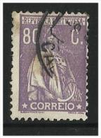 PORTUGAL -  Ceres - Variedade De Cliché - Error - CE286  MM - II - Variétés Et Curiosités