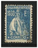 PORTUGAL -  Ceres - Variedade De Cliché - Error - CE291  MM - III - Variétés Et Curiosités