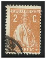 PORTUGAL -  Ceres - Variedade De Cliché - Error - CE223  MM - XVI - Variétés Et Curiosités