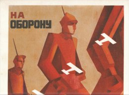 SOVIET POLITICAL POSTER - EDIZIONE AURORA 1973  (180510) - Manifesti