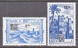 French  Morocco  293-4  * - Morocco (1891-1956)