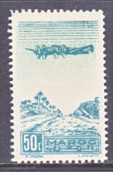 French  Morocco  C 27   ** - Morocco (1891-1956)