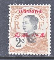 YUNNAN FOU  35  * - Yunnanfu (1903-1922)