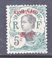YUNNAN FOU  37  * - Yunnanfu (1903-1922)