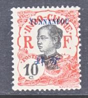 YUNNAN FOU  38  * - Yunnanfu (1903-1922)