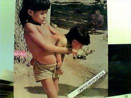 BRASIL MATO GROSSO  BAMBINI  NINOS XAVANTES  N1975 EI3893 - Manaus