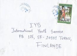 Guinee Guinea 1993 Conakry Aeroport Winter Olympic Games Lillehammer Biathlon Cover - Guinee (1958-...)